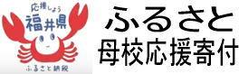 furusatobokou.jpg