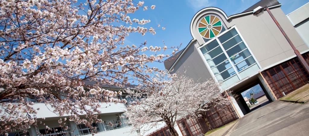 大野高等学校