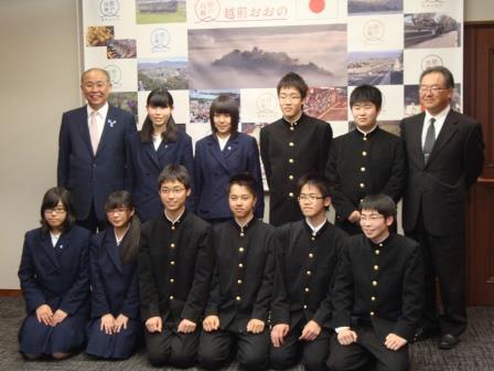 大野高等学校制服画像